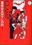 Tokyo Babylon (5 tomos, serie completa)